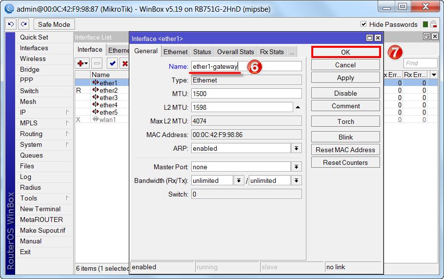 Переименование WAN интерфейса MikroTik