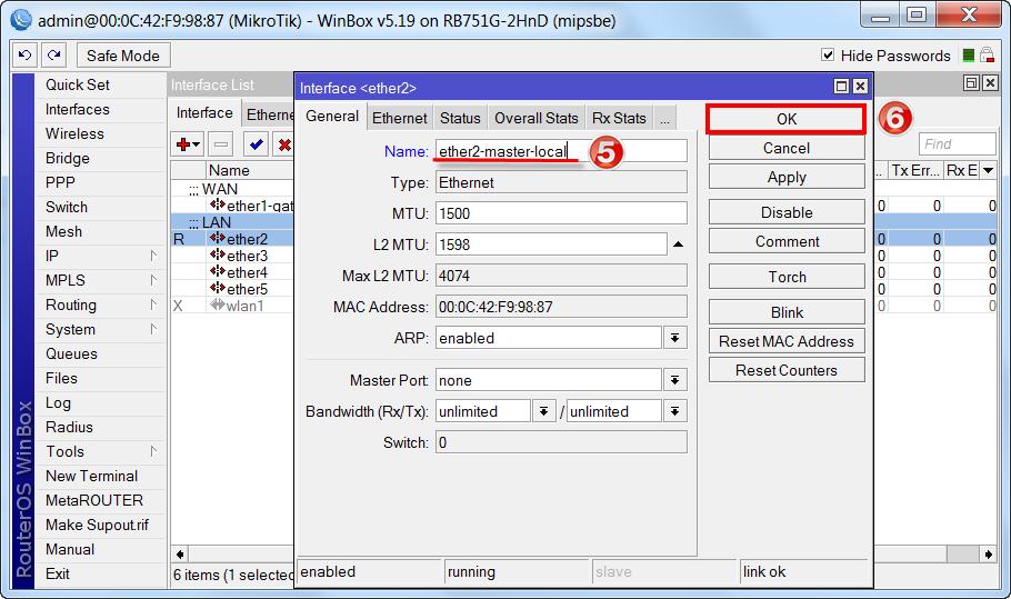 Переименование LAN интерфейса MikroTik