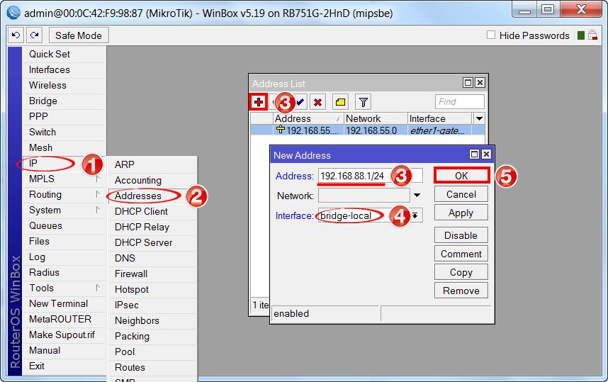 Назначение IP адреса локальной сети MikroTik