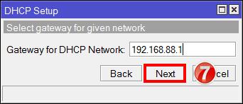 Настройка IP адрес шлюза для локальной сети MikroTik