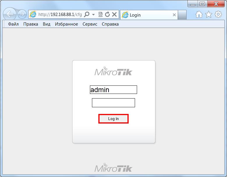 Авторизация MikroTik через Web интерфейс