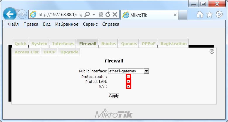 Простая настройка Firewall MikroTik
