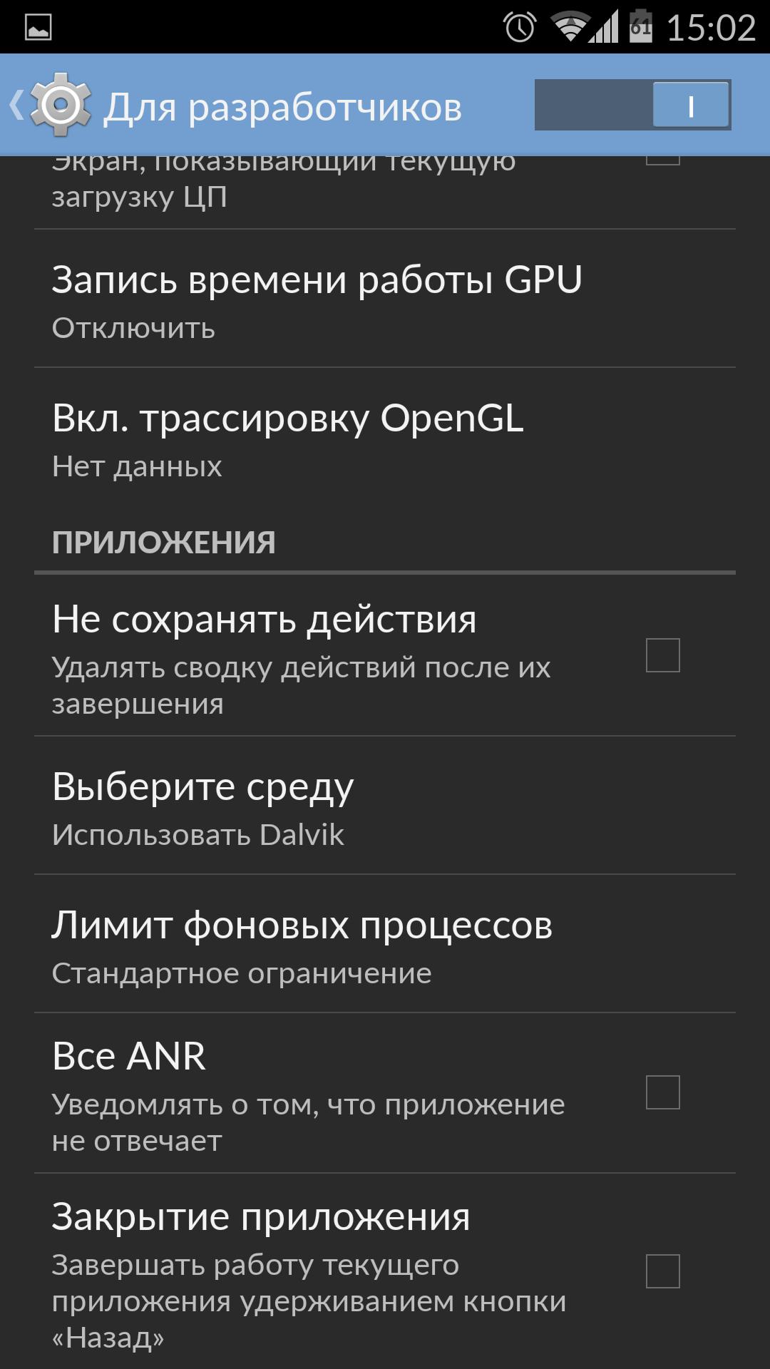 https://hd.zp.ua/wp-content/uploads/2015/08/2014-07-02-11-02-103.png