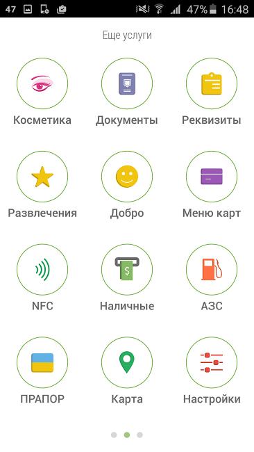 Gear S2 — NFC_1