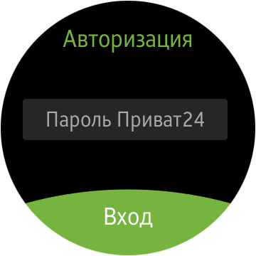 Gear S2 — NFC_10