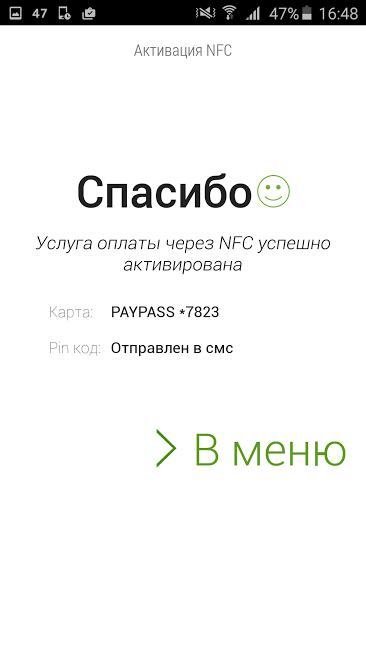Gear S2 — NFC__3